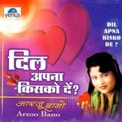 Aaj Ki Raat Jara Pyar Se Song