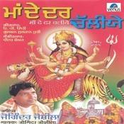 Maiyaji Kahali Mod Nalo Song