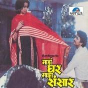 Majh Ghar Majha Sansar Songs