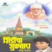 Shirdicha Shukratara Songs