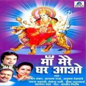 Maa Mere Ghar Aao Songs