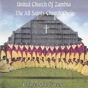 Ine Ukwimba Song