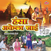 Hansa Akela Jaai Songs