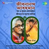 Prodip Ghosh - Jibonananda Abahaman Songs
