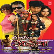 Bhojpuriya Bhaiya Songs