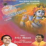 Man Mohan Moraliwala Vol.1 Songs