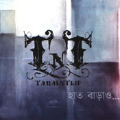 Tamaln Trip Songs