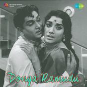 Donga Ramudu Songs