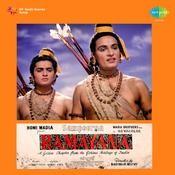 Sampoorna Ramayan Songs