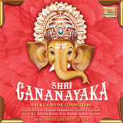 Shri Gananayaka Songs