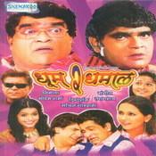 Dhoom 2 Dhamaal Songs