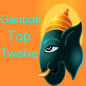 Ganpati Top Twelve Songs