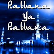 Hamd E Bari Taala MP3 Song Download- Rabbana Ya Rabbana ...