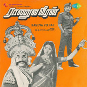 Ranuva Veeran Songs