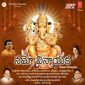 Namo Vinayaka Songs