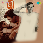 Shree Drama Songs