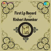 First Lp Record Of Kishori Amonkar Songs