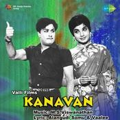 Kanavan Songs