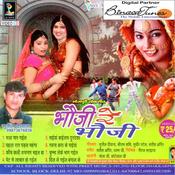 Bhauji Re Bhauji Songs