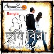 Tumi Bina Songs