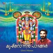 Ponnunnikkannan - Guruvayoorappan Songs  Songs