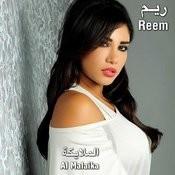 Al Malaika Songs