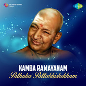 Kamba ramayanam in tamil mp3 free download socalpriority.