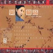 The Legendary Chinese Hits Volume 7: Ying Yin Wu - Ming Yue Qian Li Ji Xiang Si Songs