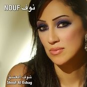Shouf Al Eshag Songs