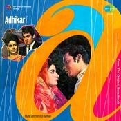 Adhikar Songs