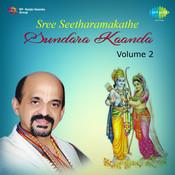 Sree Seetharamakathe Sundara Kaanda - Cassette 2 Songs