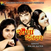 Sona Dildar Song