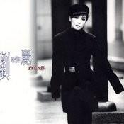 Yu Kan Songs