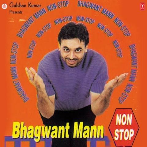 Bhagwant Mann (Non-Stop)