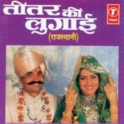 Teetar Ki Lugaai Songs