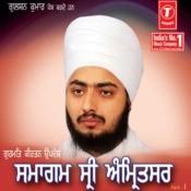 Samagam Shri Amritsar Songs