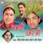 Jawani Umar Maa Songs