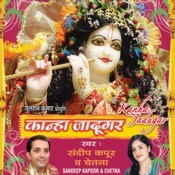 Kanha Jadugar Songs