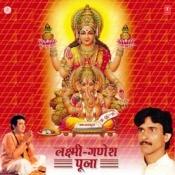 Laxmi Ganesh Pooja Songs