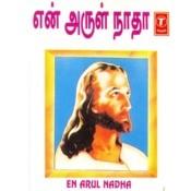 En Arul Nadha Songs