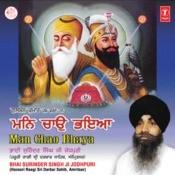 Man Chao Bhaya Songs