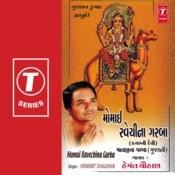Momai Ravechina Garba Songs