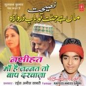 Nasihat (Maa Hai Jannat To Baap Darwaja) Songs