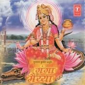 Ganga Maiya Songs