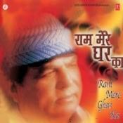 Ram Mere Ghar Ka Songs
