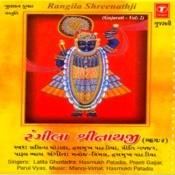 Rangila Shreenath Ji Songs