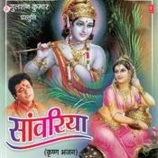 Saanwariya Songs