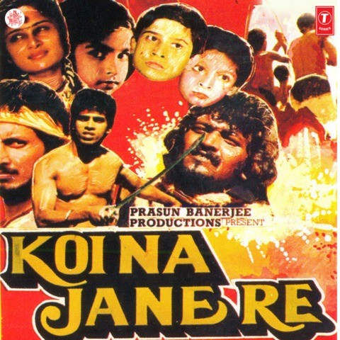 Koi na jane re songs download koi na jane re mp3 songs for Koi phool na khilta song download