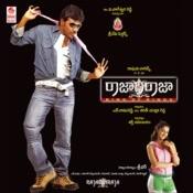 Annavaram Akkapuram Song