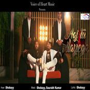Aaj Tu Pilayega Songs
